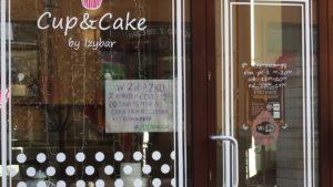 Lockdown nr 1 zamknięta kawiarnia od 15 marca