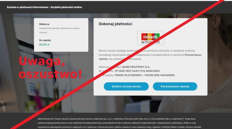 oszustwa internetowe - zrzut z ekranu